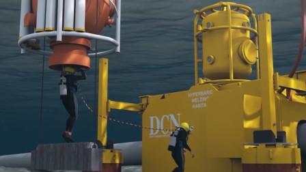 海底高压管道破损原来这样修复?修复过程太危险工资发多少才愿意有人干?