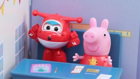 开学小猪佩奇和超级飞侠成为新同桌,新来的老师是汪汪队立大功