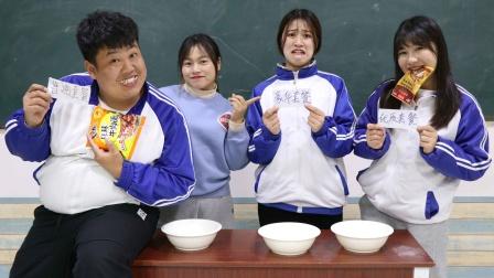 """老师按抽签打饭,女学霸抽到""""豪华套餐""""竟是一粒米,太逗了"""