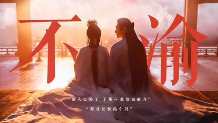 【鹤守月x芳月】公主一直看向远方,而他始终看向公主