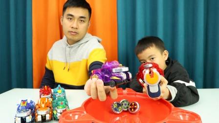 心奇爆龙战车VS四代魔幻陀螺玩具