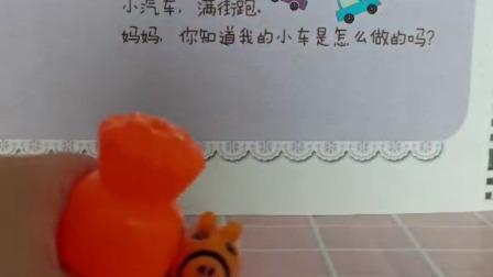 萌娃玩具:好好看啊,我也想要