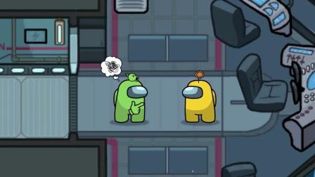 植物大战僵尸:豌豆和太阳花变身太空人!