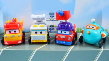 超级飞侠趣味车玩具之消防车工程车