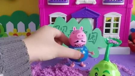 西瓜射手向猪爸爸借太空沙