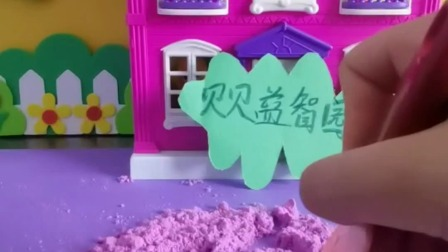 把太空沙变成爱心形状,喜欢吗