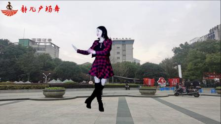 欢快动感广场舞《卖汤圆》元宵节快乐!