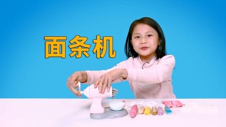 小猪过家家彩泥面条机,橡皮泥粘土玩具