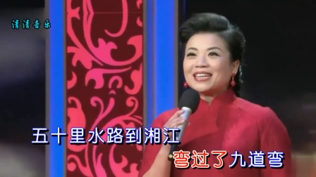 张也-《浏阳河》,神州有支歌,飞遍全中国!