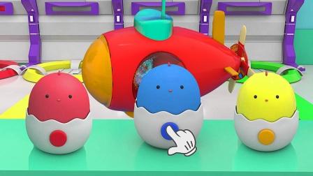 彩色小鸡乘坐潜水艇下水找宝物