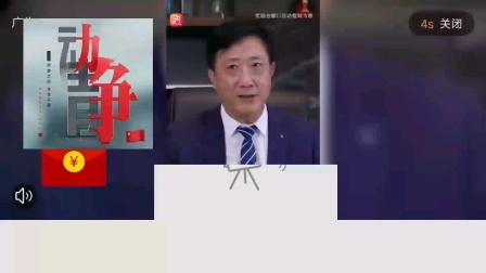 重庆武隆区融媒体中心《武隆新闻联播》片头+片尾 2021年2月25日 首播20:00