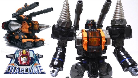 变形金刚玩具:戴亚克隆装甲机器人,重型钻土机转换出三种形态!
