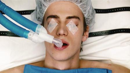 富二代在做手术时,不料麻醉突然失效,他亲眼看着心脏被取出