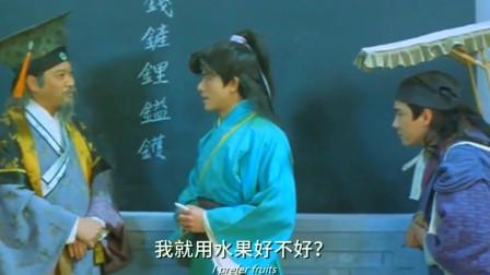 金牌影帝吴孟达搞笑合集,不会粤语的听不懂,粤语九级的翻译一下