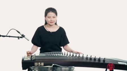 【34】三级曲目《旱天雷》讲解(三)