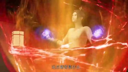 秦尘突破地级,第一个想到的人是上官曦儿?