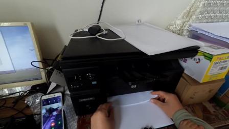 A5纸打印,打印机怎么放纸,方法有两种