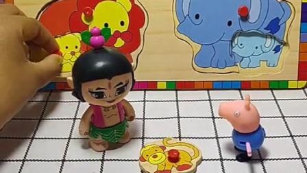 乔治找动物宝宝玩,葫芦娃说动物不喜欢乔治,小猴子喜欢乔治