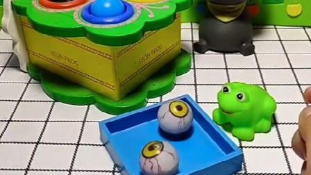 青蛙爸爸接孩子,接回来两个,大家帮他找一找另外两个