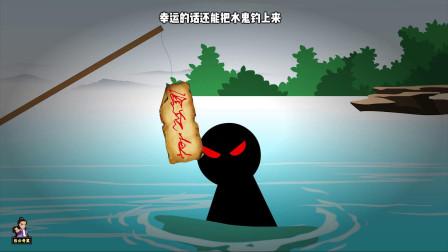 悬疑推理:可恶的水鬼!故意上钩,然后将钓鱼者拉入海底做替身