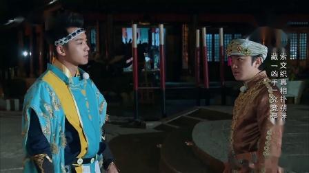 奔跑吧:陈赫莫名其妙被杀,邓超认为他是凶手