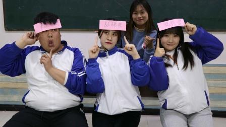"""同学们一起玩""""猜猜他是谁"""",你能通过形容猜出他们的名字吗?"""