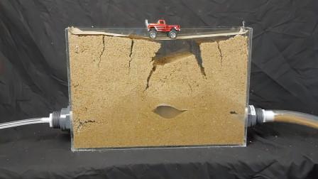 地面坍塌是怎样形成的?将水注入沙子中,神奇的科学现象出现了!