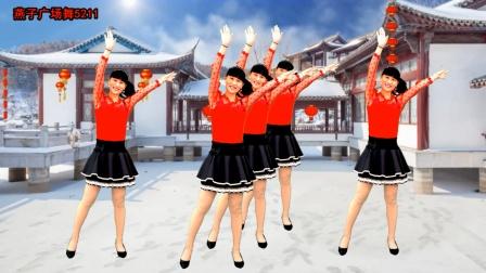 元宵节送您广场舞《正月十五闹花灯》阖家欢乐共团圆#酷知#
