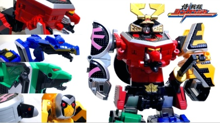 变形金刚玩具:侍战队真剑王装甲机器人,究竟用了几只动物合体?