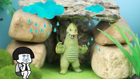 雷德王不修山洞只想睡觉 台风来了雷德王遭了殃