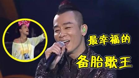 """陈小春唱尽了""""备胎神曲"""",却拥有最好的爱情,听完我酸了!"""