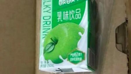 网购苹果手机收到苹果酸奶,快递公司:正配合苹果公司调查