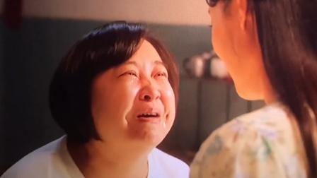 张小斐哭喊贾玲女儿这幕,贾玲都失声痛哭