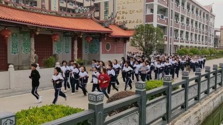 学生课间跑操运动