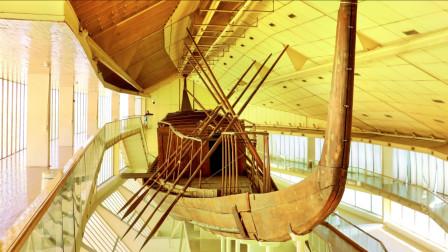 埃及金字塔附近发现大型造船厂遗址,这说明了什么?