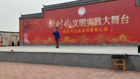 李桂兰演唱 红灯记 选段 《学你爹 心红胆壮 志如刚 》