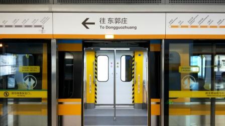 青岛地铁1号线  流亭站(终点站东郭庄)上行方向  列车出站