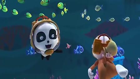 宝宝巴士:奇奇去海底世界找小鱼,这里可真漂亮!