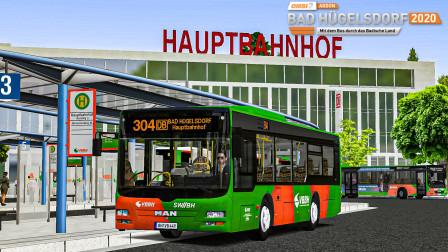 巴士模拟2 Bad Hügelsdorf 2020 #13:悬挂超软的新车 曼恩A47   OMSI 2 Bad Hügelsdorf 304