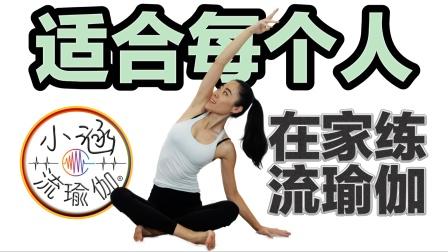 肩颈理疗瑜伽,阴瑜伽拉伸练习,缓解脖子肩膀疼痛