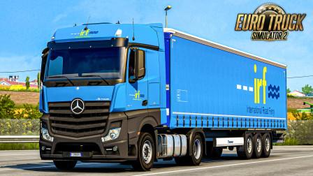 欧洲卡车模拟2 #402:红灯王再现 荷兰irf公司奔驰阿克托斯MP4   Euro Truck Simulator 2