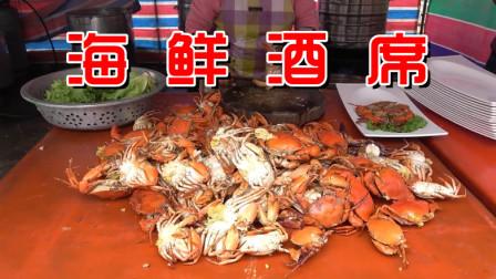 海边农村办酒席,吃的全是海鲜菜,感受一下什么叫豪气