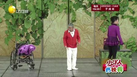 蔡明欺负潘长江,但是别人敢欺负他,没有门!