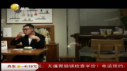 2021年2月26日辽宁都市频道广告片段