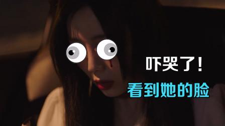 《韩国都市怪谈》小伙深夜搭女乘客 看到她的脸  吓坏了