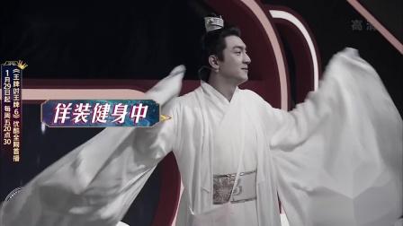 王牌对王牌6:林更新杨迪丢碎片,仙侠队分崩离析闹矛盾