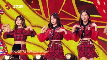 SNH48青春力满满的唱跳,开启牛年元宵荔枝灯会!