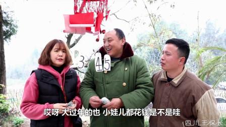 四川方言:元宵节猜灯谜,看看你能猜对几个?