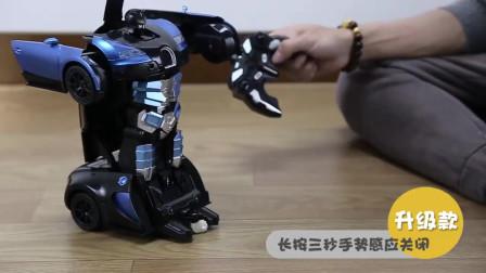 遥控变形车手势感应变形遥控汽车电动玩具车变形机器人充电遥控车