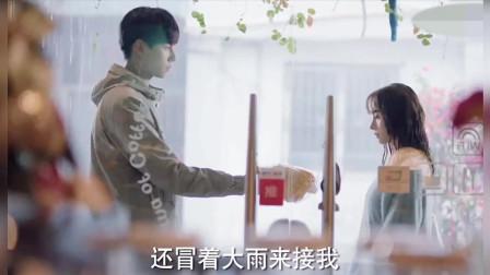 《暗恋橘生淮南》第44集:盛淮南拿着前女友雨衣给洛枳,太过分了